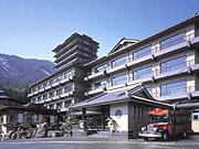 下呂観光ホテル本館