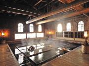 長寿館(混浴風呂)