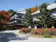 草津ホテル