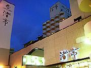 湯の川プリンスホテル渚亭