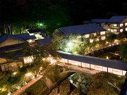 月光園 游月山荘