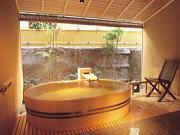貸切露天風呂の宿