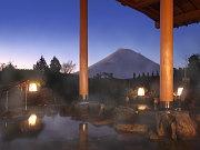 富士山の見える露天風呂