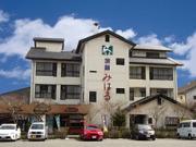 宮ヶ瀬Resort旅館みはる