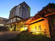 ホテル瑞鳳・迎賓館 櫻離宮