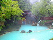 露天風呂の一例(長野県・白骨温泉:泡の湯)