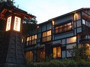 音羽屋旅館