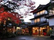 文化財の宿 新井旅館