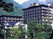 宇奈月グランドホテル